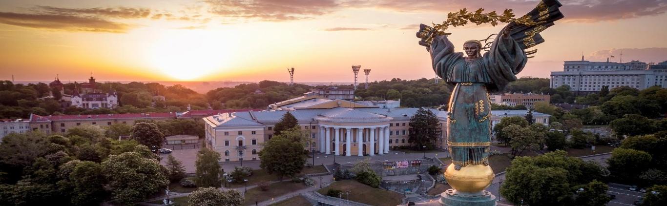 Добро пожаловать в великолепный Киев